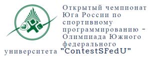 ContestSFedU